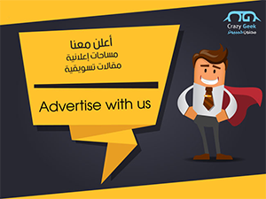 advertise-with-us-banner